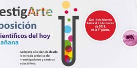 Ciencia y arte se dan la mano en la nueva exposición del Centro Comercial Arousa